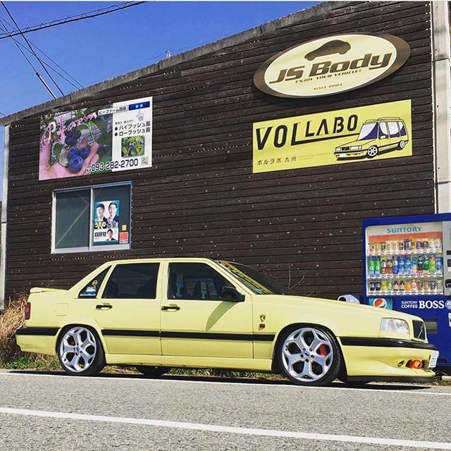 @tarako854 's Tigal T5R #Volvo #850 #854R #T5R #tigal