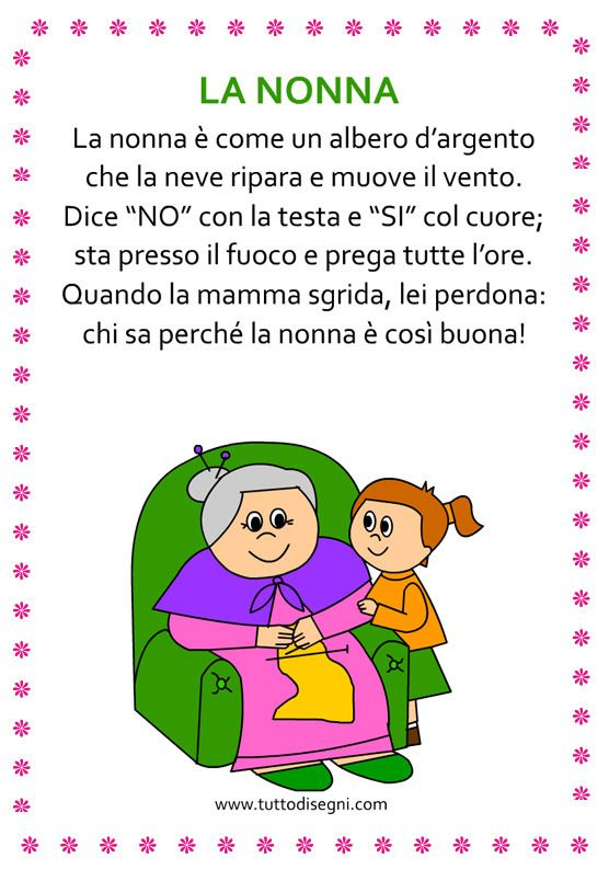 Amato Italian ~ poesia nonna | Italian Language | Pinterest  NO22