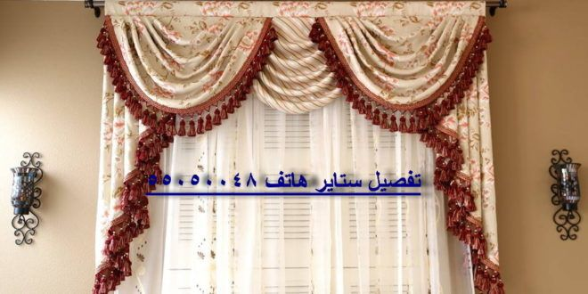 Site Suspended This Site Has Stepped Out For A Bit Room Decor Decor Valance Curtains