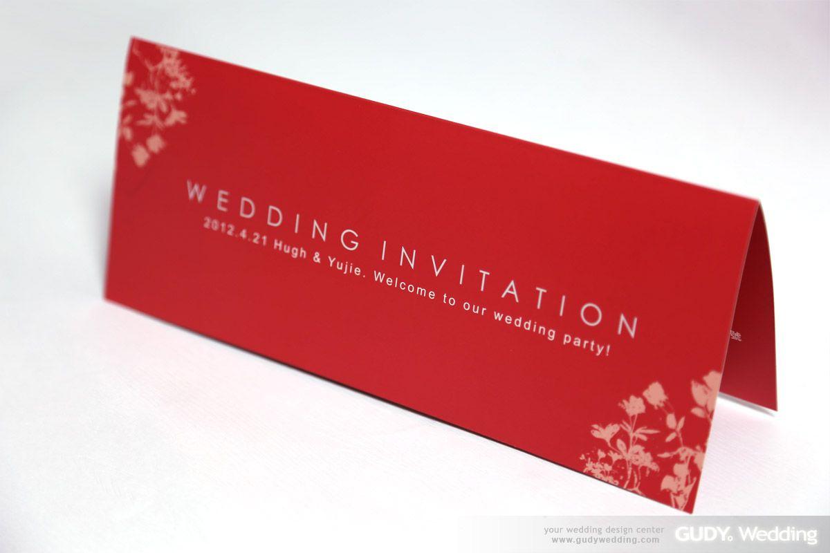GUDY-喜帖婚卡 > 照片喜帖 PhotoCard | Wedding invitation ideas ...