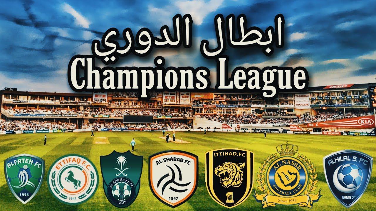 افضل نادي سعودي Best Saudi Player 1080p League Champion Prince Mohammed