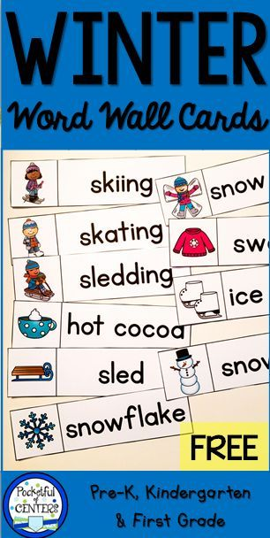 Printable Winter themed word cards for word wall or pocket chart for