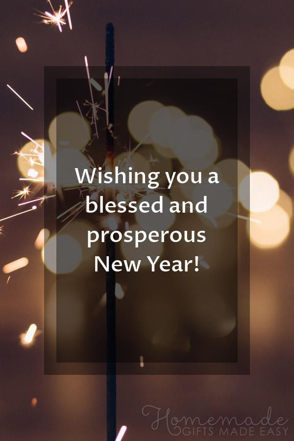 Happy New Year Images With Wishes Quotes For 2021 In 2020 New Year Wishes Quotes Happy New Year Quotes Happy New Year Wishes