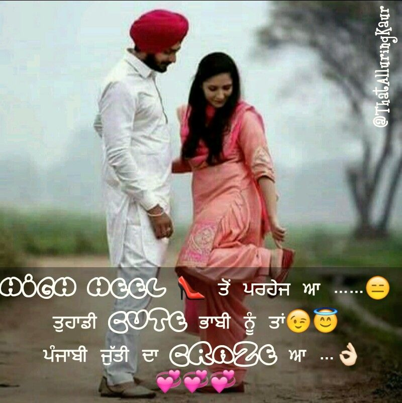 •PUNJABI QUOTES• #desi #life #couple #couplegoals #follow ...