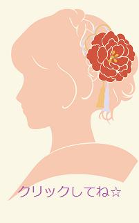 夏のお着物に涼しげな菊のかんざし イラスト イラスト
