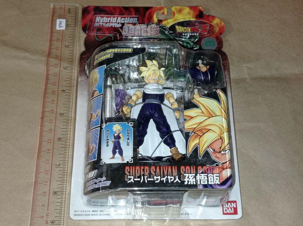 Dragon Ball Z GT Series 25 Gashapon # 3 Capsule Bandai