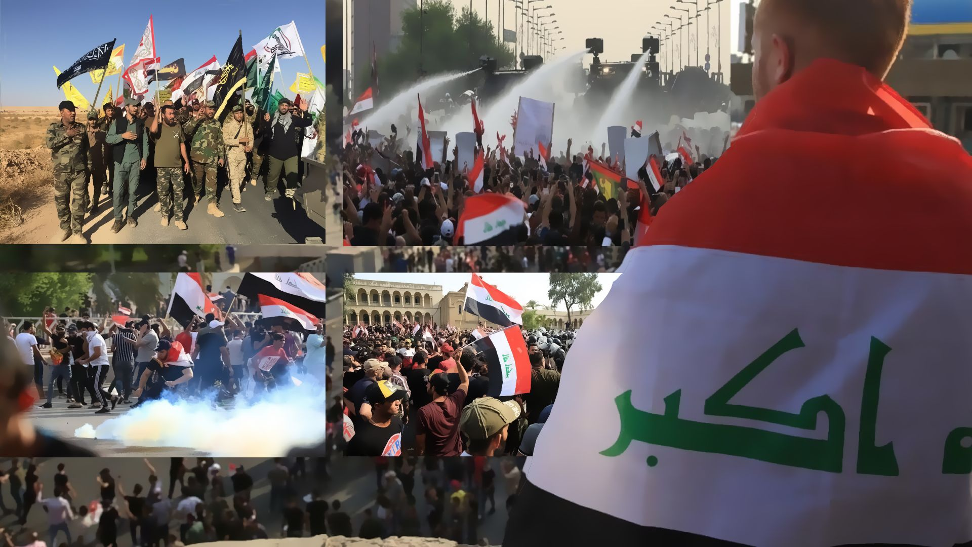 مأزق العراق بين النفوذ الإيراني والفشل في تلبية مطالب المحتجين Hard Hat Fun Slide Fun