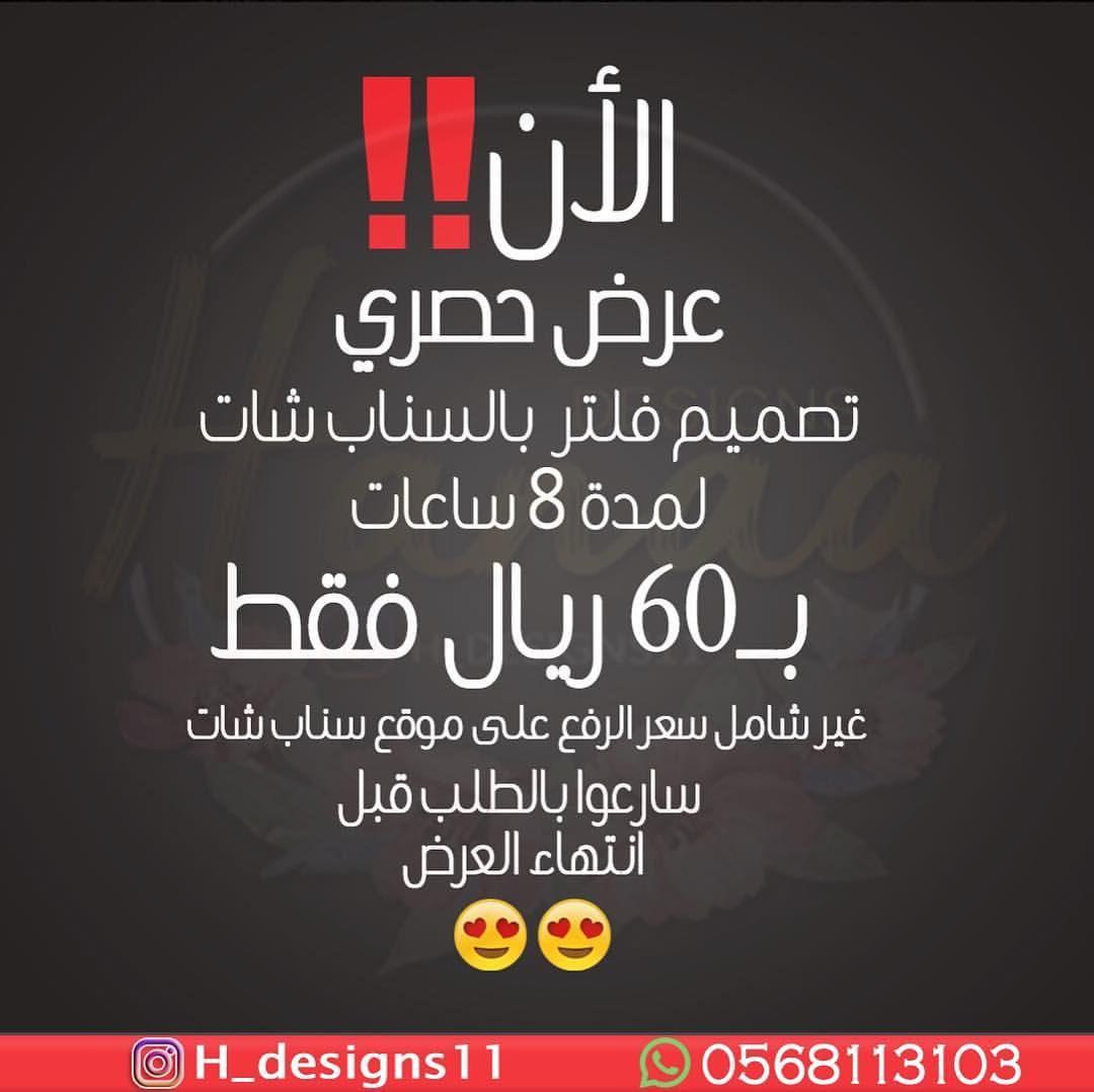 Hanaa Designs H Designs11 On Instagram تصميم فلاتر سناب شات H Designs11 H Designs11 للطلب عبر الواتس Calm Artwork Snapchat Filters Keep Calm Artwork