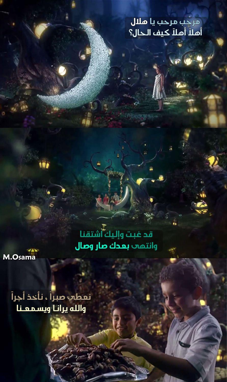 Imgur Com Ramadan Funny Jokes Qoutes