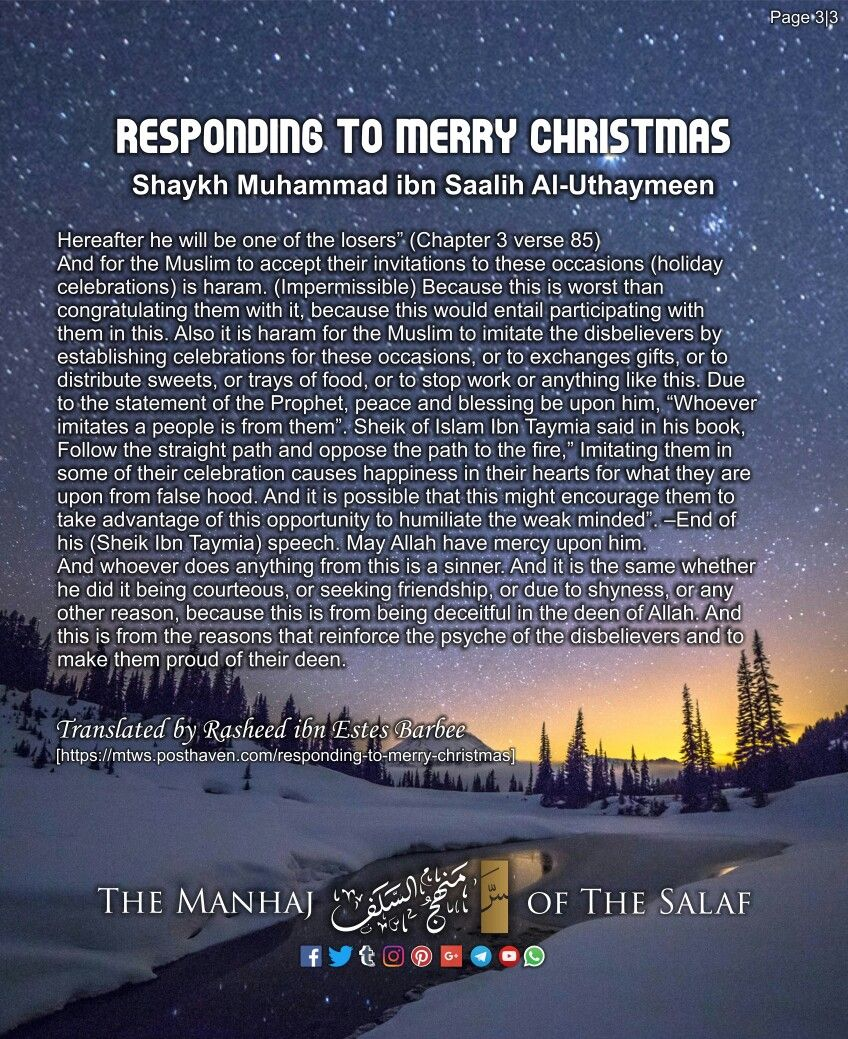 Pin On Responding To Merry Christmas Shaykh Muhammad Ibn Saalih Al Uthaymeen رحمه الله