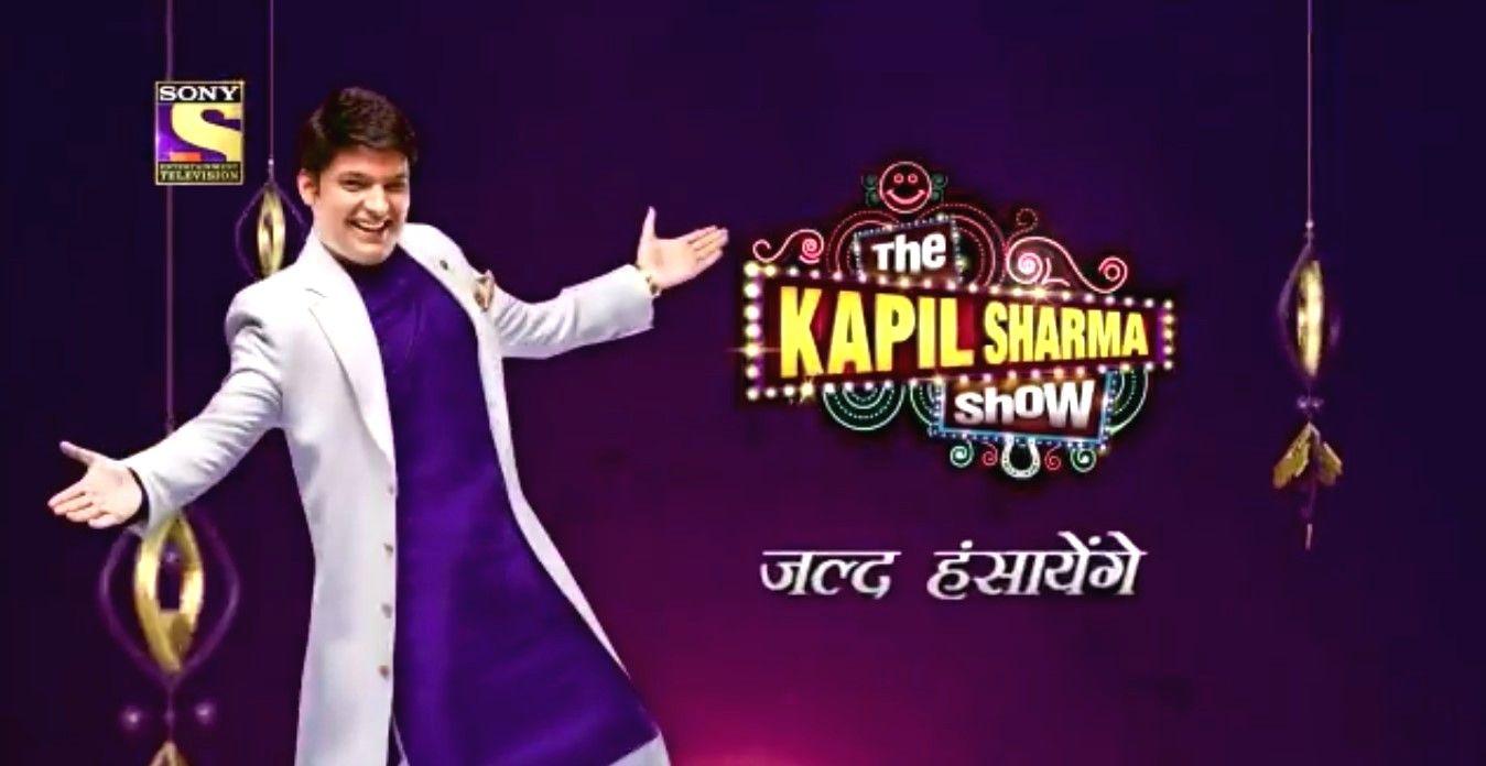The Kapil Sharma Show Season 2 Sony TV has Recently