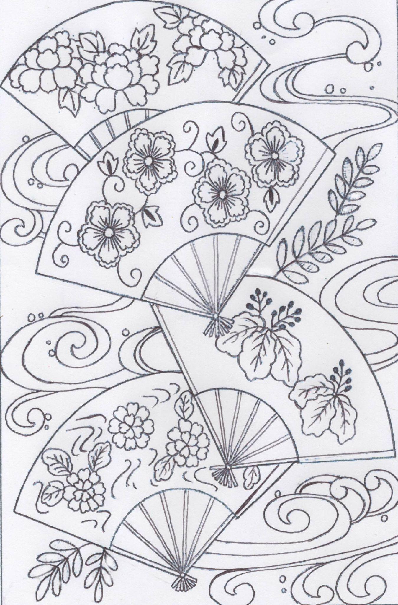 Trio d'éventails dessin   Coloriage, Coloriage japonais, Coloriage manga