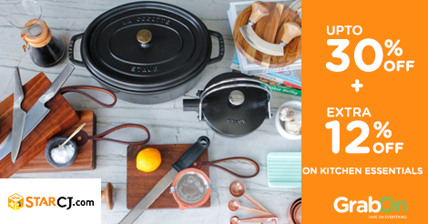 Get Upto 30% + Extra 12% OFF on Kitchen Essentials. Dont Miss! Shop Now!    #GrabOn #StarcjCoupons #Onlineshopping