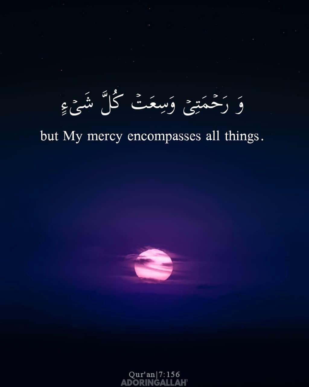 Qur An 7 156 In 2020 Quran Quotes Islamic Quotes Beautiful Islamic Quotes