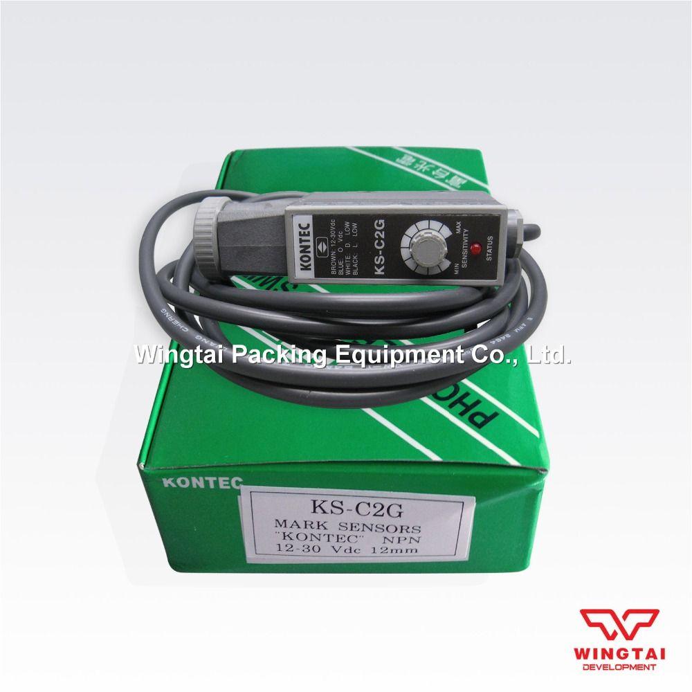 Kontec Ks C2g Bag Making Machine Photoelectric Switch Light Magic Photocell Sensor Buy Switchlight Eye Color Code Electric