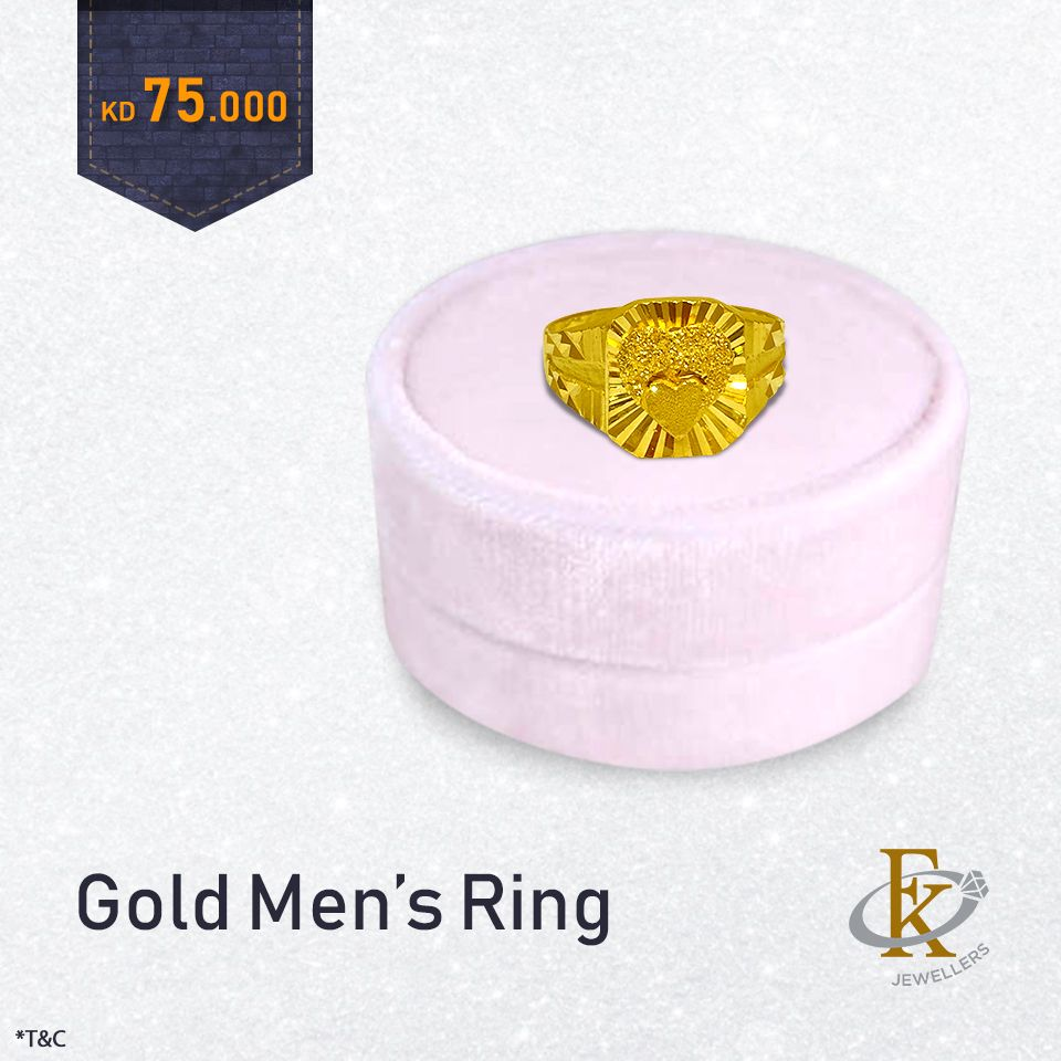 Give The Man In Your Life A Golden Gift With This Handsome Men S Gold Ring Product Type Price 75 000kd Weight 4 150 Grams