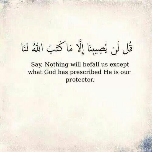قل لن يصيبنا إلا ما كتب الله لنا Islamic Quotes Quran Quotes