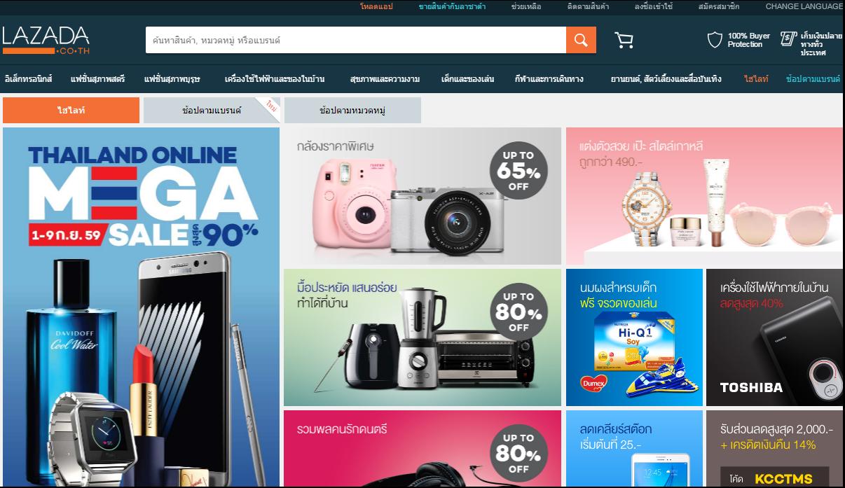 Pin by Adalidda on Digital Economy | Shopping, Business