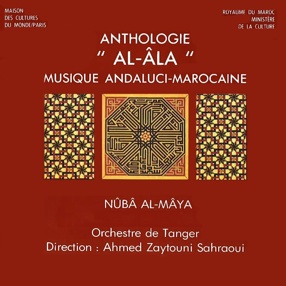 Anthologie Al Ala Maroc N Ba Al Maya Musique Andaluci