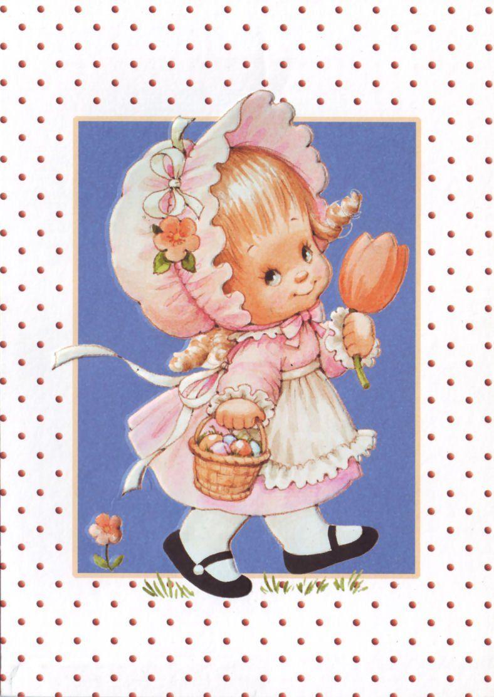 открытки малышки профтехобразования растворилась