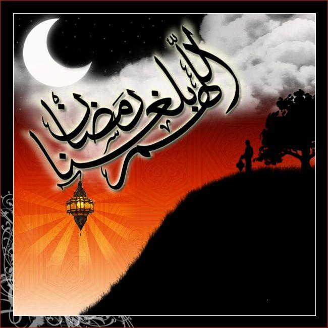 صور شهر رمضان كريم 1436 2015 جديدة متحركة صور اللهم بلغنا رمضان Neon Signs Ramadan Ramadan Decorations