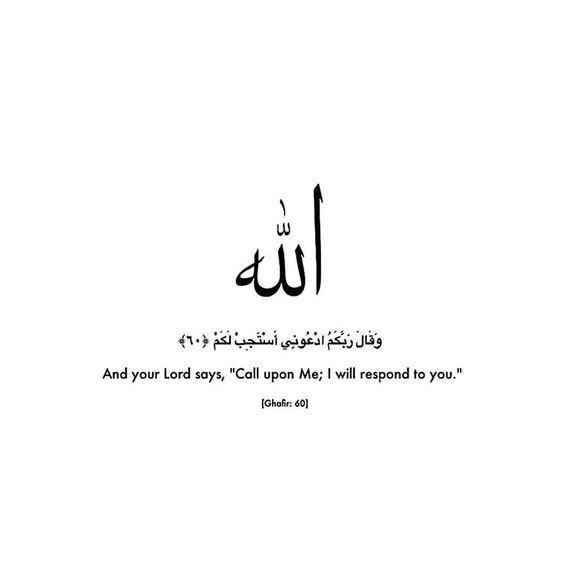 صور إسلامية بالإنجليزي صور دينية مكتوب عليها بالإنجليزي Allah Allah Calligraphy Islam
