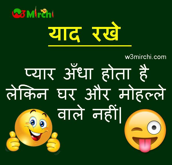 Funny Joke in Hindi | Jokes | Funny jokes, Funny jokes in ...