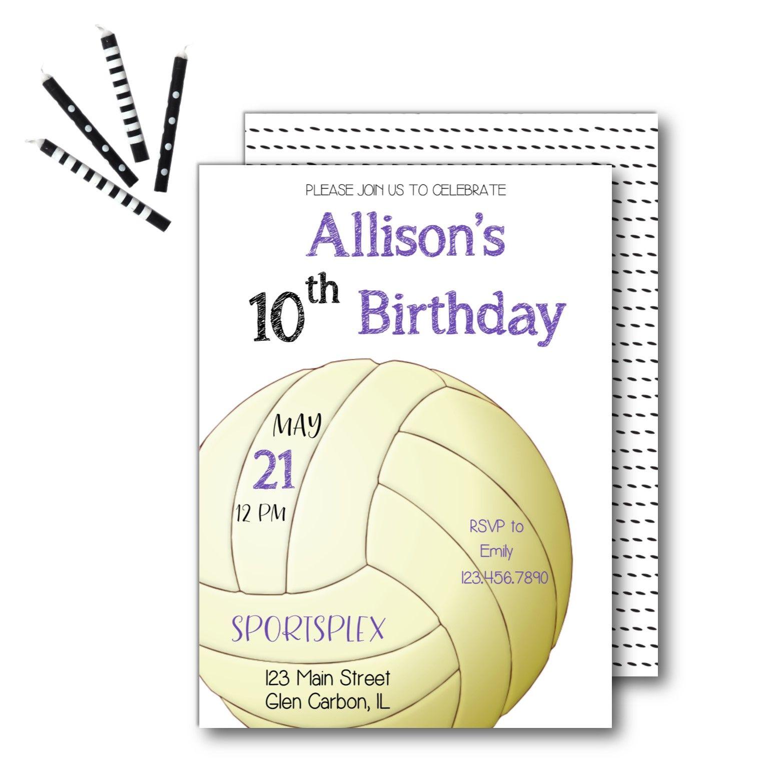 Volleyball Birthday Invitation Birthday Invitations Kids Birthday Invitations Personalized Invitations