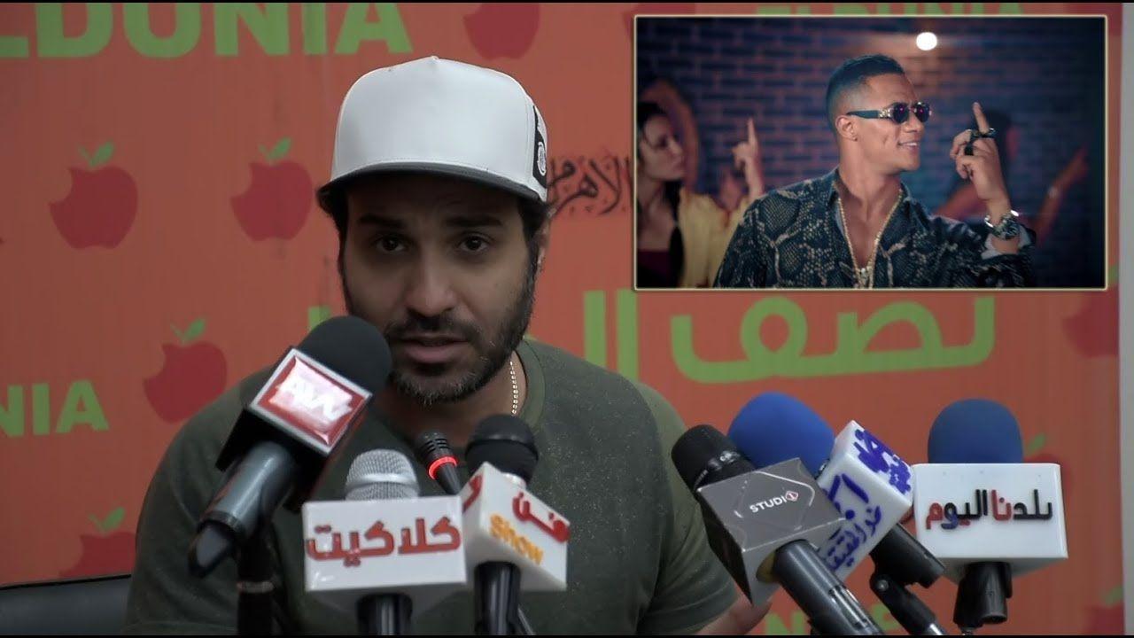 لن تصدق ما قاله أحمد فهمي عن محمد رمضان وأسلوبه في الدعاية لنفسه Celebrities Hard Hat Hats