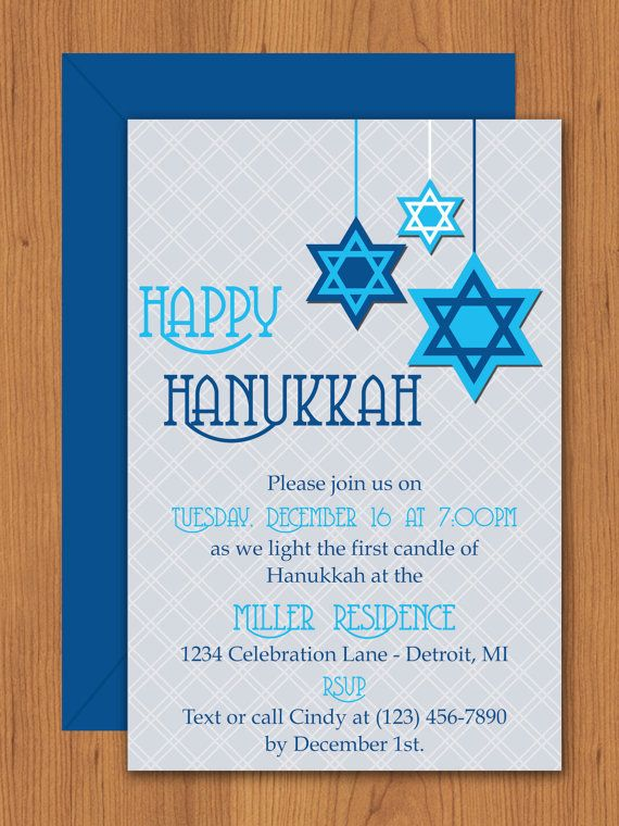 Hanukkah Stars Invitation Hanukkah, Party invitation templates - microsoft birthday invitation templates