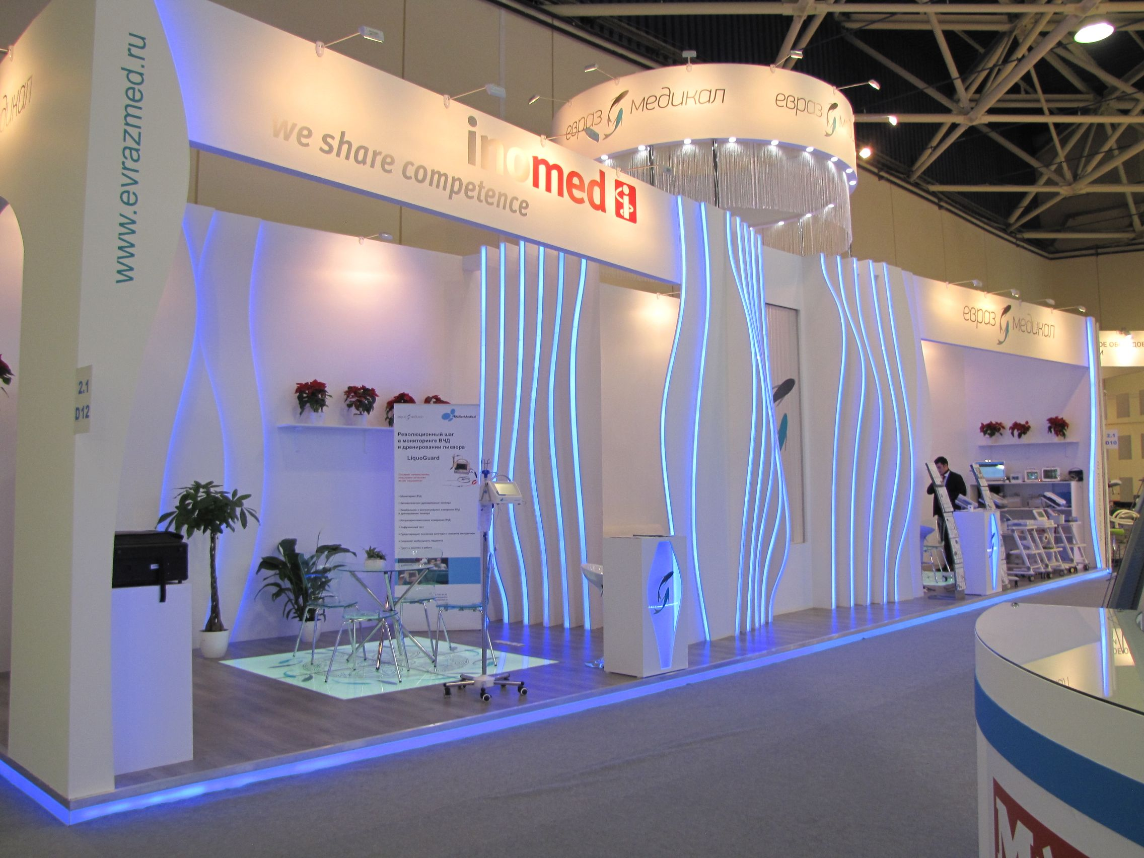 Interior Design Exhibitions 2014 the 24rd international exhibition of health care, medical