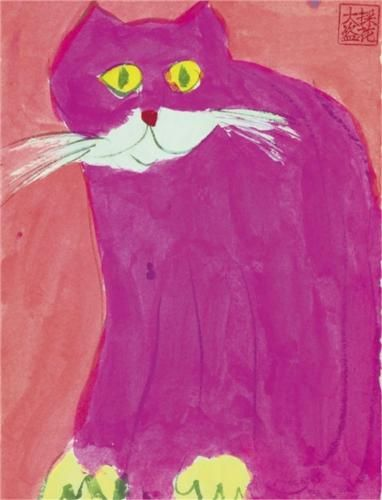 "Walasse Ting (1929-2010) - ""The pink cat"""