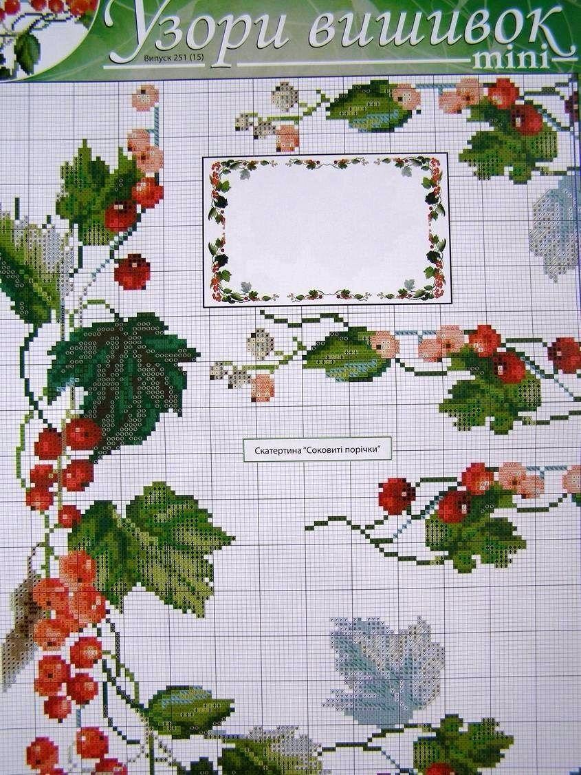 Uz 10 Cross Stitch Ukrainian Embroidery Pattern Tablecloth Napkin Vyshyvanka Cross Stitch Embroidery Patterns Cross Stitch Rose