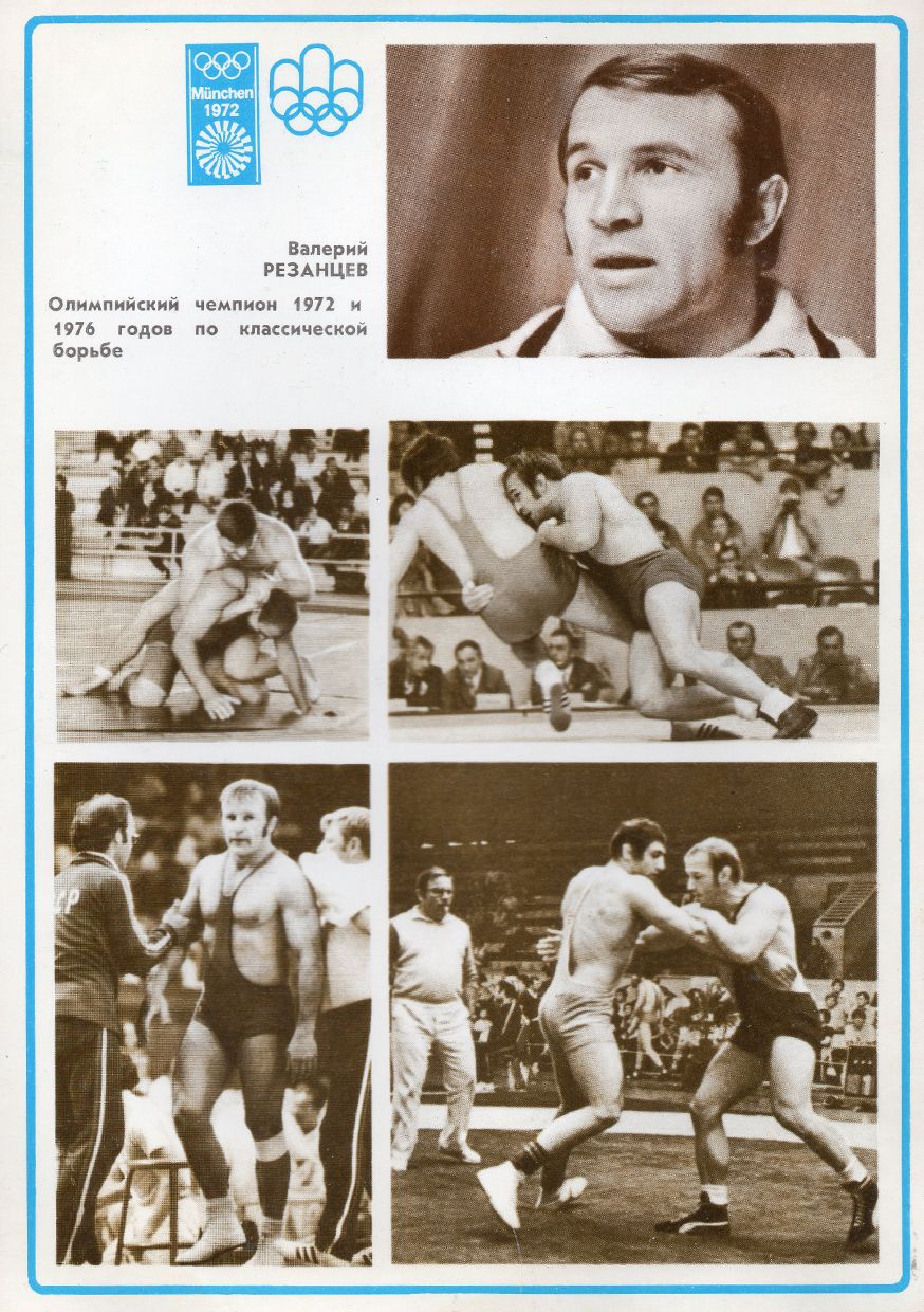 Pride Soviet Sport. Athletes of the USSR - Set of 24 Vintage Photo Postcards - Printed in the USSR, «Placat», Moscow, 1980