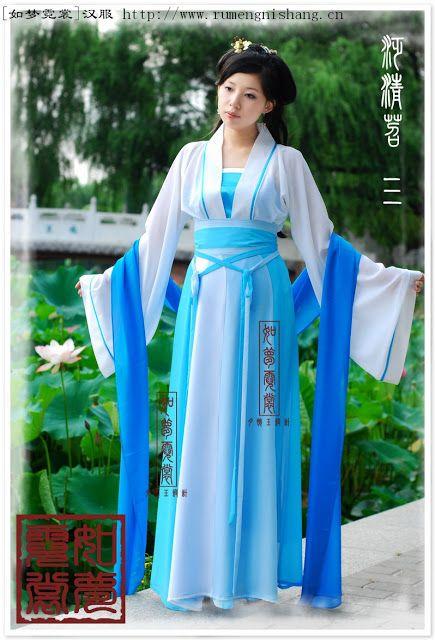 hanfu kimono.. I would so wear this around the house