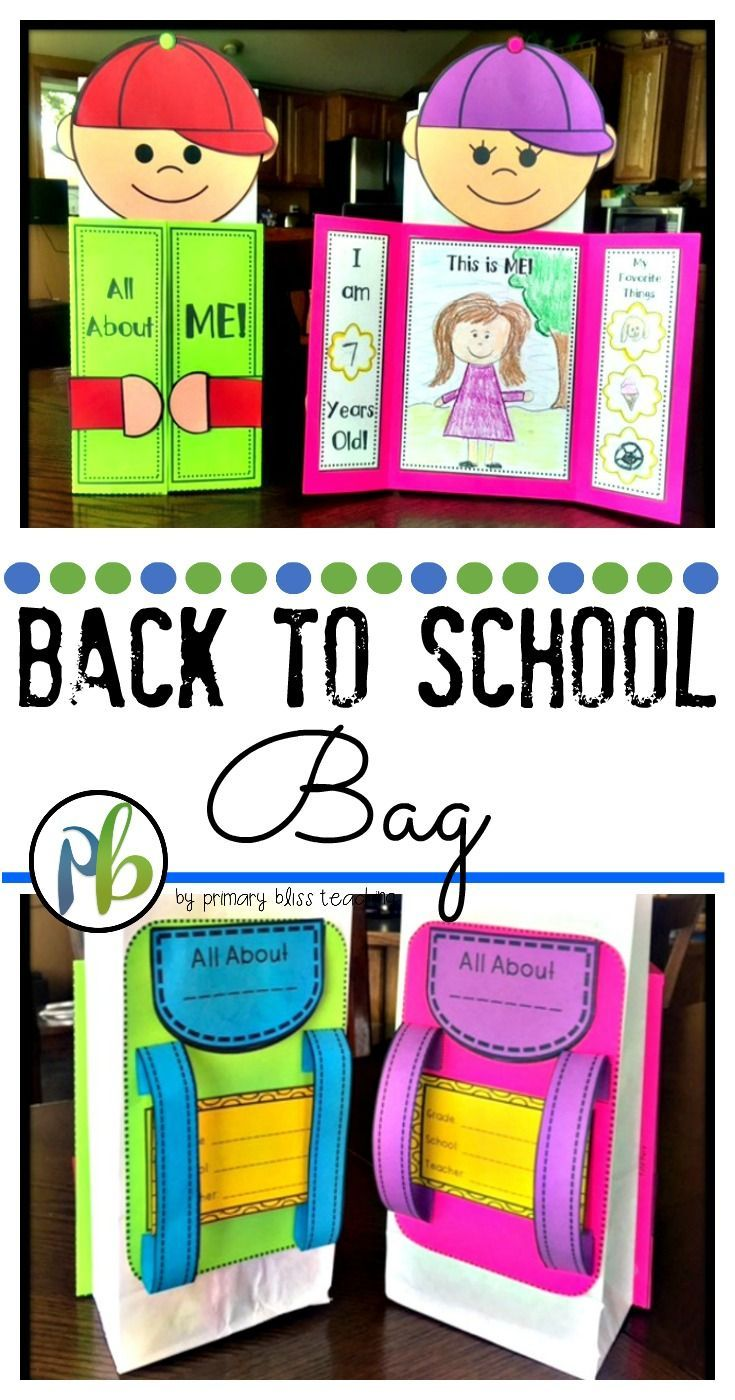 All About Me Bag Back To School Activity First Day Of School Activities School Activities Back To School Activities