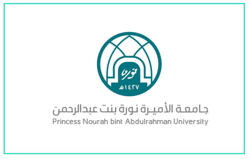 جامعة الأميرة نورة تنهي إجراءات تسجيل هويتها الجديدة University Princess Sports