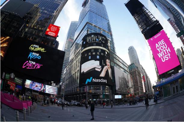 "CYNTHIA"" Login to NASDAQ Large Screen to Show the World"
