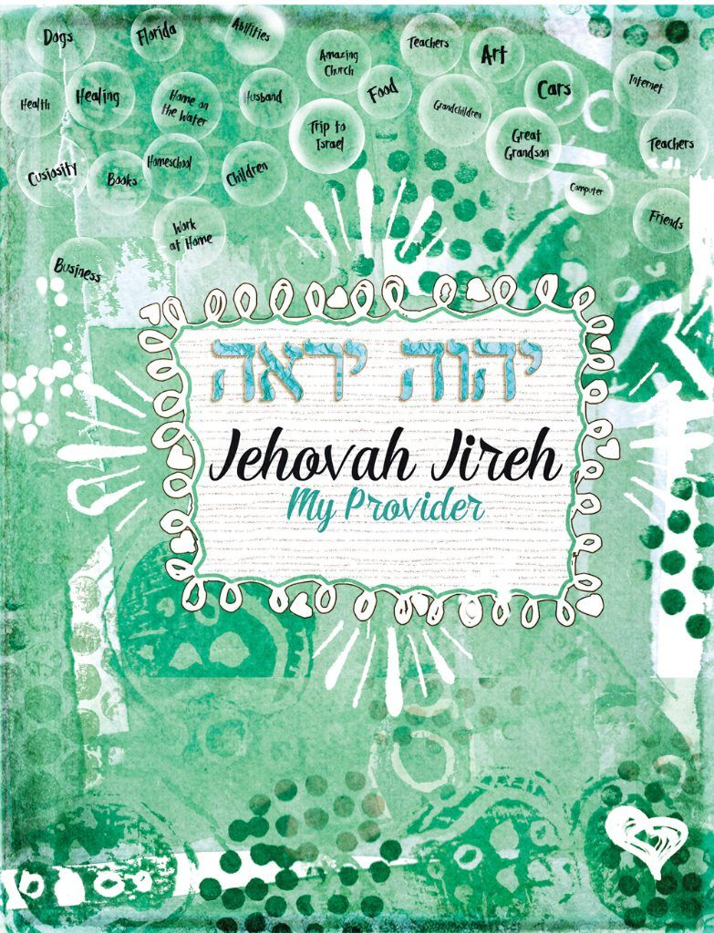 names-of-god.-Jehovah-Jireh Free Printable. Bible Journaling Digital ...