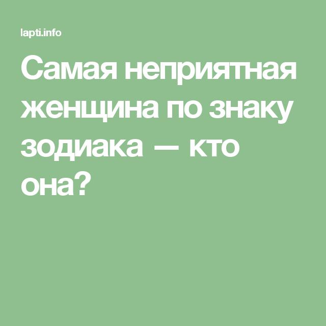zhenshina-v-posteli-po-mesyatsu-rozhdeniya