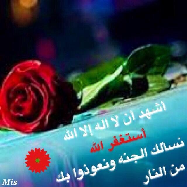 Pin On إسلاميات الجمعه قبسات دينيه