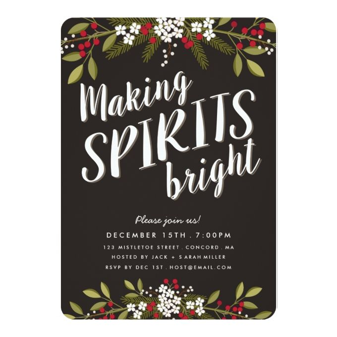 Making Spirits Bright Holiday Party Invitation Holiday party - holiday party invitation