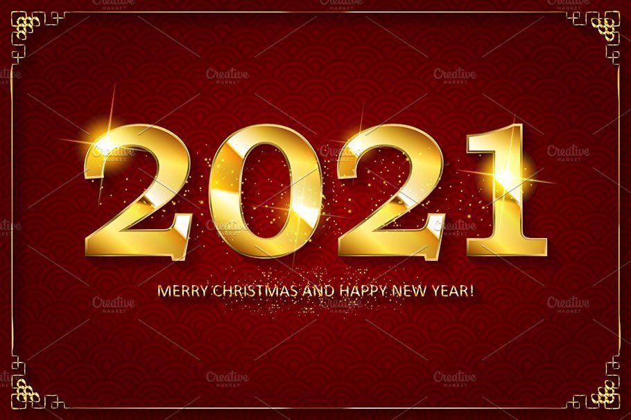Happy New Year 2021 In 2020 Happy New Year Happy New Merry Happy