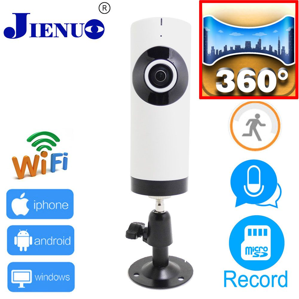 Mini P ip camera wifi Home security monitoring system dual