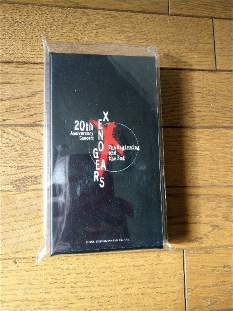 Xenogears 20th Anniversary Concert Limited Key Rings Holder Japan New Squareenix
