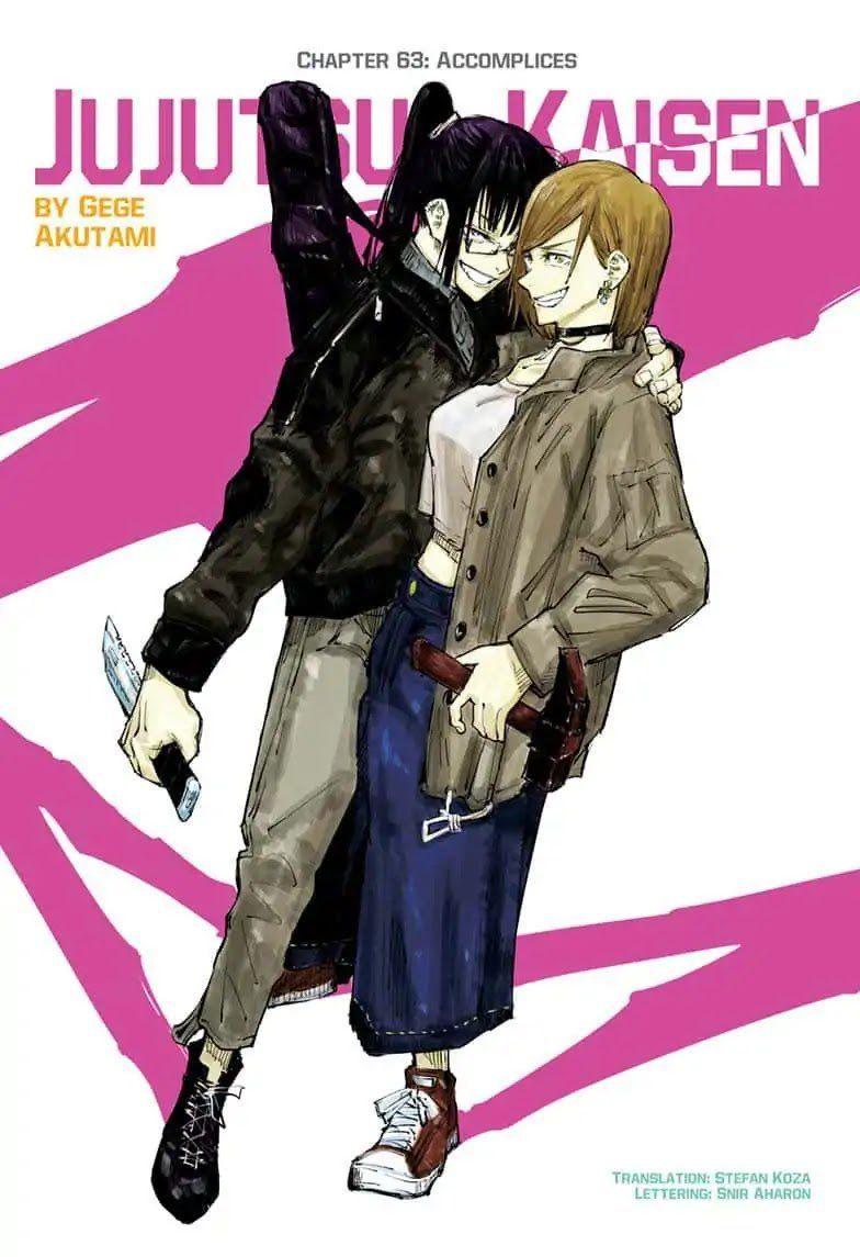 Mew Reading Jjk On Twitter In 2021 Jujutsu Manga Covers Manga