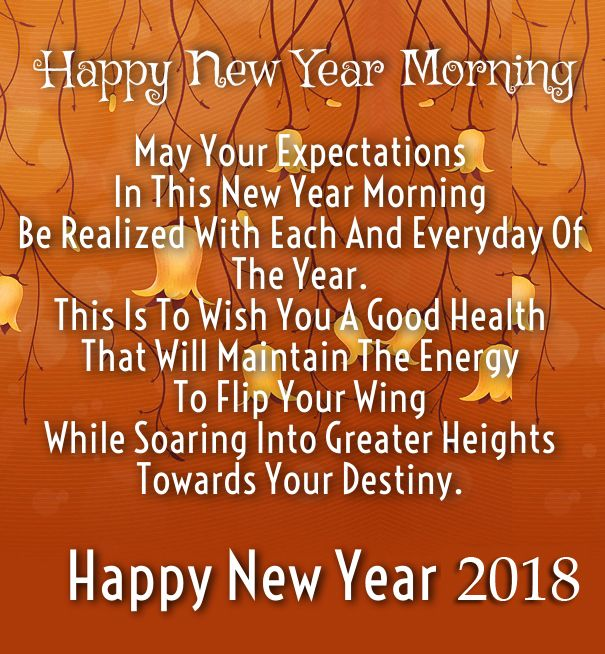 good morning happy new year 2018