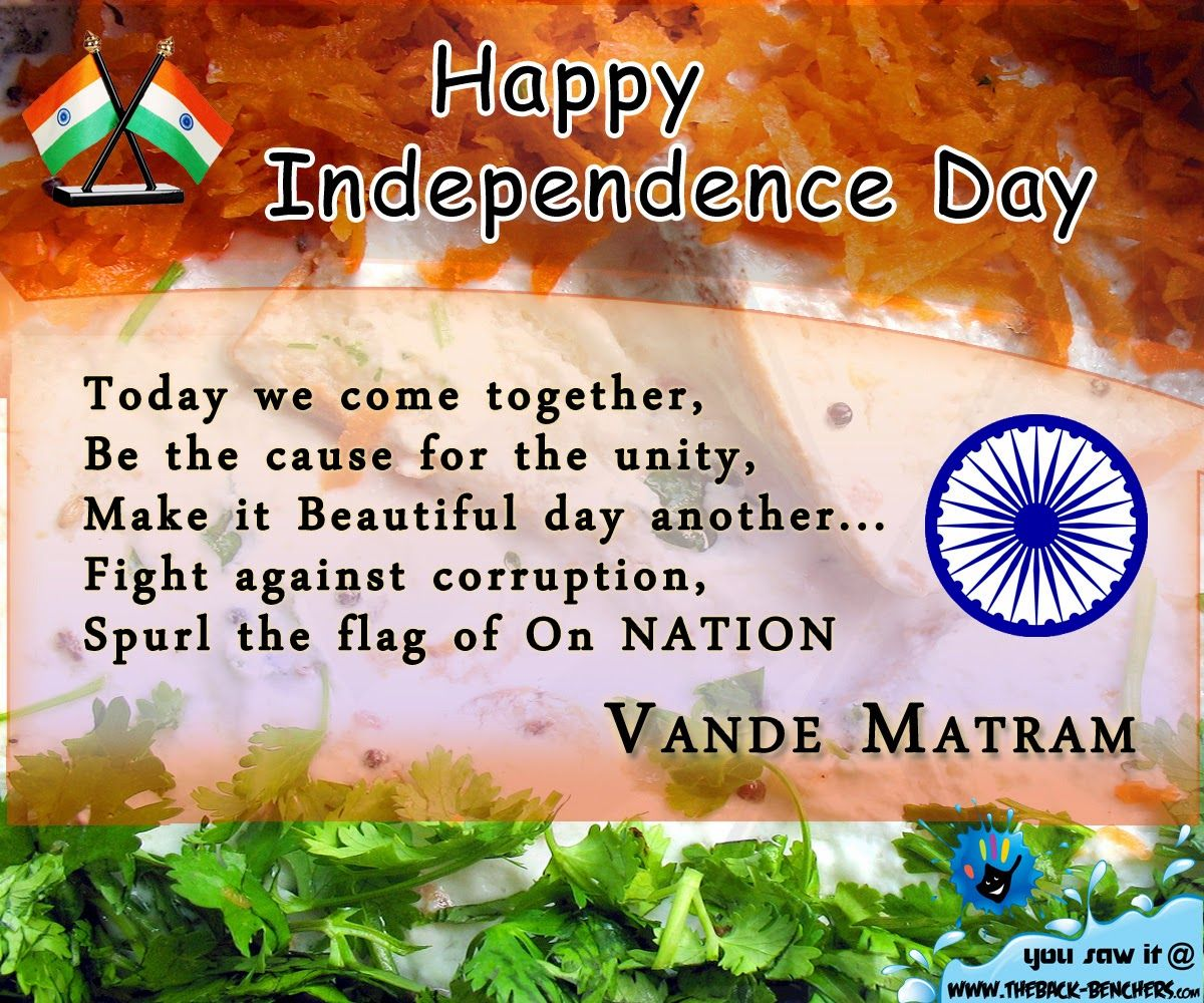 Pin On Happy Independence Day Quotes