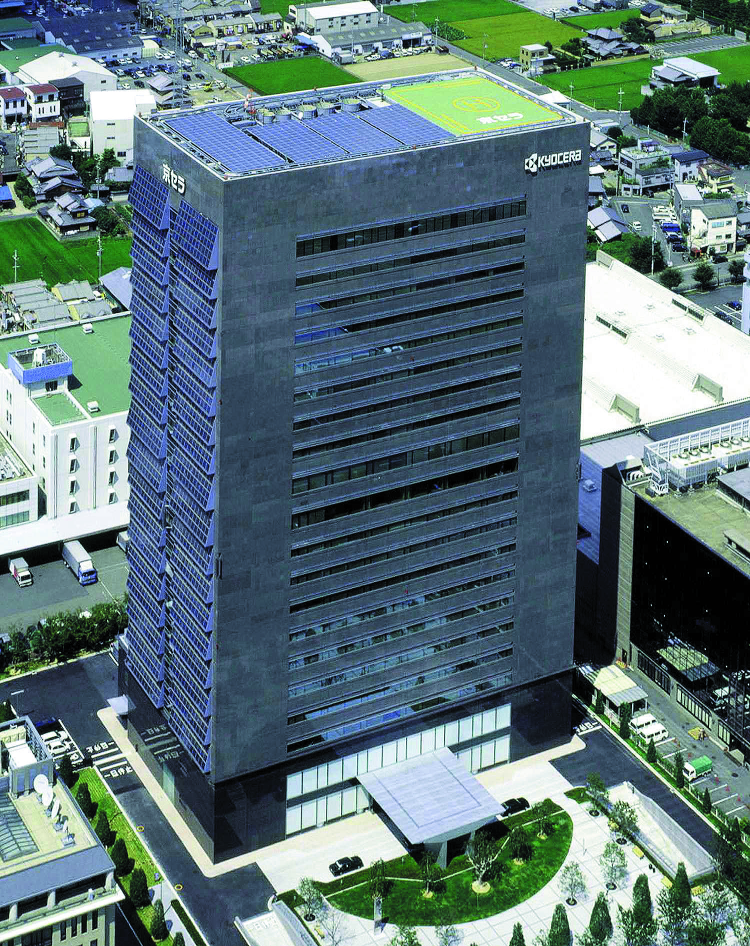 Kyocera Headquarters in Kyoto, Japan  As part of Kyocera's