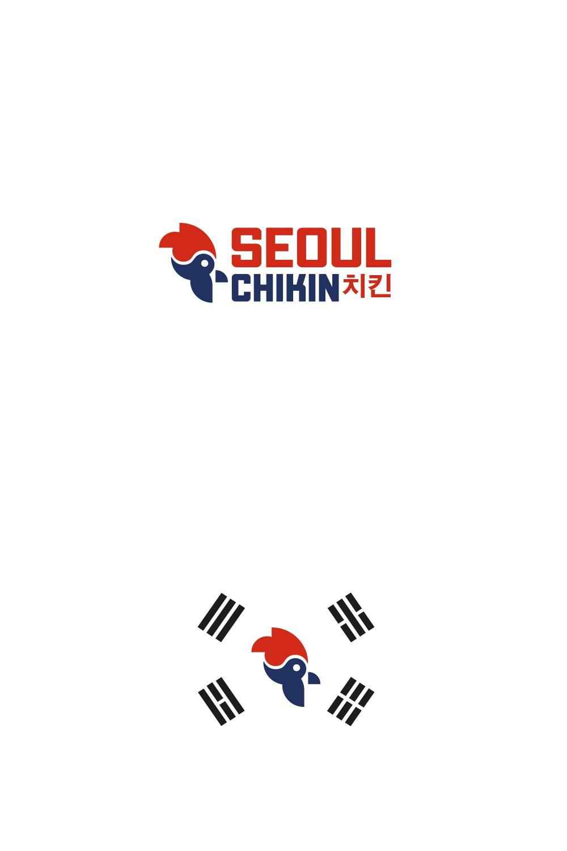 Design 58 By Wilndr Design A Korean Fried Chicken Brand Chicken Brands Chicken Logo Logo Design